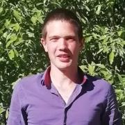 Андрей, 20, г.Архангельск