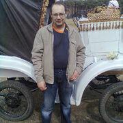 Виктор, 39, г.Белогорск