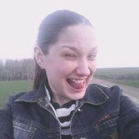 Екатерина, 28 лет, Скорпион, Екатеринбург