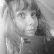 Лена, 27, г.Минусинск