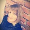 Аришка, 24, г.Астана
