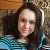 Алена, 28, г.Вологда