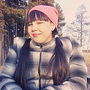 Татьяна, 27, г.Таксимо (Бурятия)