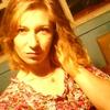 Катеринка, 27, г.Кабанск