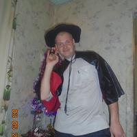сергей, 32 года, Стрелец, Киселевск