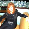 Татьяна, 39, г.Житомир
