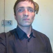 Руслан Викторович, 29, г.Курчатов