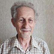 Григорий Соломоновмч 70 Нальчик