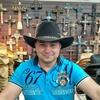 Slava, 41, San Antonio