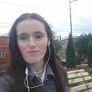 Элина, 24, г.Хасавюрт