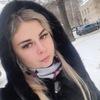 Нателла, 29, г.Тамбов