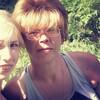 Тамара, 38, г.Горно-Алтайск