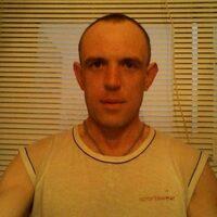 влад, 39 лет, Водолей, Кимовск