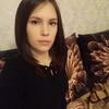 Алёна, 26, г.Ульяновск
