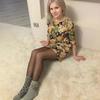 Наталья, 30, г.Новороссийск