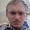 Виталий, 21, г.Терновка