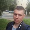 Алексей Симонов, 23, г.Омск