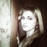 наталья 24 Барнаул