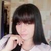 Ксения, 28, г.Кемерово