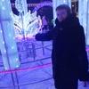 Наталья, 32, г.Красноярск