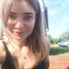 Елена, 26, г.Ростов-на-Дону