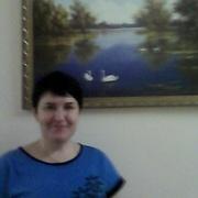 Люьовь 41 Челябинск