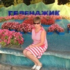 Ирина, 44, г.Кирсанов