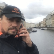 Славс 48 Усинск