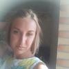 Олена, 29, г.Николаев