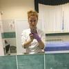 Анастасия, 32, г.Электрогорск