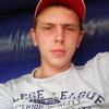 Александр, 19, г.Находка (Приморский край)
