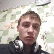 Дмитрий 19 Томск