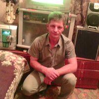 Evgene, 48 лет, Стрелец, Дзержинск