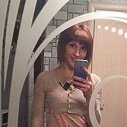 Анастасия, 31, г.Чкаловск