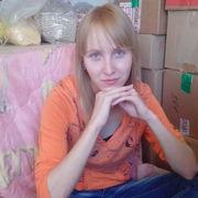 Валентина, 30, г.Горнозаводск