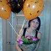 Ирина, 52, г.Набережные Челны