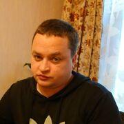 Евгений, 43, г.Магадан