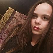 Алина, 21, г.Невинномысск