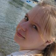Алена, 28, г.Большой Камень
