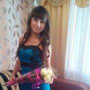 Виктория 26 Минск
