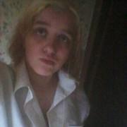 Настя, 23, г.Вольск