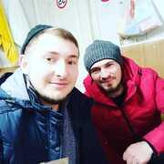 Все Кувырком 29 Москва
