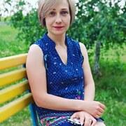 Галина 43 года (Рак) Харьков