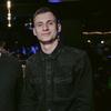 Андрей, 25, г.Новосибирск