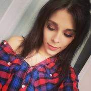 Юлия, 23, г.Сафоново