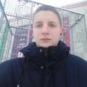 Дима, 21, г.Усмань