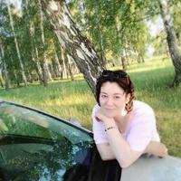 Оксана, 48 лет, Козерог, Челябинск