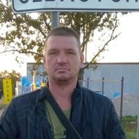 Андрей, 42 года, Водолей, Краснодар