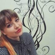 Начать знакомство с пользователем Ангелина 27 лет (Скорпион) в Великом Новгороде (Новгород)