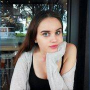 Арина 23 Київ
